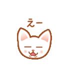 かわいいネコさん(個別スタンプ:14)