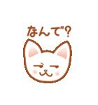 かわいいネコさん(個別スタンプ:15)