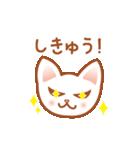かわいいネコさん(個別スタンプ:16)