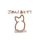 かわいいネコさん(個別スタンプ:17)
