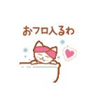 かわいいネコさん(個別スタンプ:19)