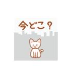 かわいいネコさん(個別スタンプ:20)