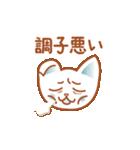 かわいいネコさん(個別スタンプ:21)
