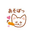 かわいいネコさん(個別スタンプ:23)