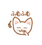 かわいいネコさん(個別スタンプ:24)