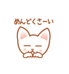 かわいいネコさん(個別スタンプ:25)
