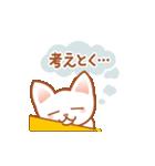 かわいいネコさん(個別スタンプ:26)