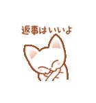 かわいいネコさん(個別スタンプ:28)
