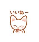 かわいいネコさん(個別スタンプ:29)