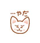 かわいいネコさん(個別スタンプ:30)
