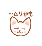 かわいいネコさん(個別スタンプ:31)