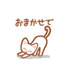 かわいいネコさん(個別スタンプ:33)