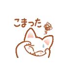 かわいいネコさん(個別スタンプ:34)