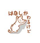 かわいいネコさん(個別スタンプ:36)