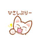 かわいいネコさん(個別スタンプ:37)