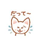 かわいいネコさん(個別スタンプ:38)