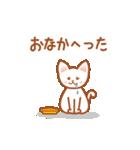かわいいネコさん(個別スタンプ:39)