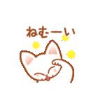 かわいいネコさん(個別スタンプ:40)