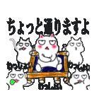 性格悪い白猫 Ver2(個別スタンプ:1)