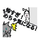性格悪い白猫 Ver2(個別スタンプ:3)