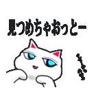 性格悪い白猫 Ver2(個別スタンプ:6)