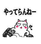 性格悪い白猫 Ver2(個別スタンプ:10)