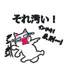性格悪い白猫 Ver2(個別スタンプ:11)