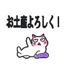 性格悪い白猫 Ver2(個別スタンプ:12)