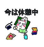 性格悪い白猫 Ver2(個別スタンプ:13)