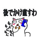 性格悪い白猫 Ver2(個別スタンプ:14)