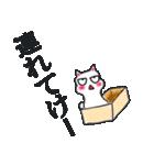性格悪い白猫 Ver2(個別スタンプ:15)