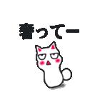 性格悪い白猫 Ver2(個別スタンプ:16)