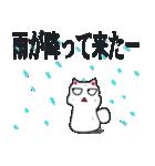 性格悪い白猫 Ver2(個別スタンプ:17)