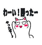 性格悪い白猫 Ver2(個別スタンプ:19)