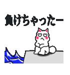 性格悪い白猫 Ver2(個別スタンプ:20)