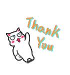 性格悪い白猫 Ver2(個別スタンプ:23)