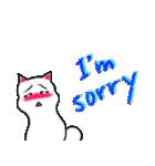 性格悪い白猫 Ver2(個別スタンプ:24)