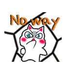 性格悪い白猫 Ver2(個別スタンプ:25)