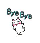 性格悪い白猫 Ver2(個別スタンプ:28)
