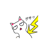 性格悪い白猫 Ver2(個別スタンプ:31)