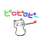 性格悪い白猫 Ver2(個別スタンプ:33)