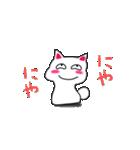 性格悪い白猫 Ver2(個別スタンプ:34)