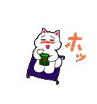 性格悪い白猫 Ver2(個別スタンプ:35)