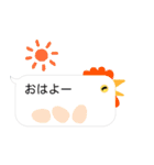 動物ふきだし 1(個別スタンプ:01)