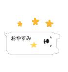 動物ふきだし 1(個別スタンプ:04)
