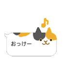 動物ふきだし 1(個別スタンプ:14)