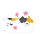 動物ふきだし 1(個別スタンプ:15)
