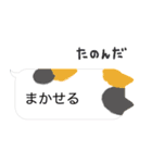 動物ふきだし 1(個別スタンプ:16)