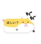 動物ふきだし 1(個別スタンプ:17)