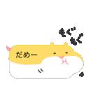 動物ふきだし 1(個別スタンプ:19)